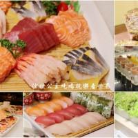 台北市美食 餐廳 異國料理 法式料理 伯品廊 照片