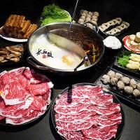 台北市美食 餐廳 火鍋 麻辣鍋 太和殿麻辣火鍋台北總店 照片