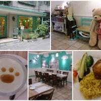 新北市美食 餐廳 異國料理 義式料理 巷左轉 TURN LEFT 照片