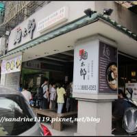 新北市美食 餐廳 異國料理 麵太郎居酒屋風味料理 照片