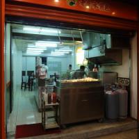 台北市美食 餐廳 中式料理 小吃 老哥生煎包 照片