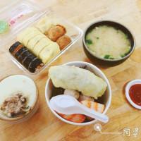 新北市美食 餐廳 異國料理 日式料理 阿婆壽司 照片