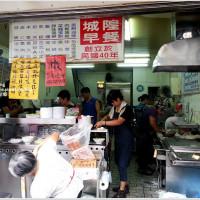宜蘭縣美食 餐廳 中式料理 中式早餐、宵夜 城隍早餐店 照片