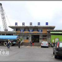 花蓮縣休閒旅遊 景點 車站 壽豐車站 照片