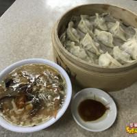 彰化縣美食 餐廳 中式料理 小吃 三民市場蒸餃 照片