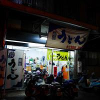 新竹市美食 餐廳 異國料理 日式料理 踐邑手工烏龍麵專賣店 照片