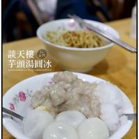 金門縣美食 餐廳 中式料理 中式料理其他 談天樓 照片