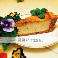 高雄市美食 餐廳 飲料、甜品 飲料、甜品其他 豆豆熊 照片