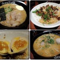 高雄市美食 餐廳 異國料理 日式料理 花月嵐拉麵 (高雄夢時代店) 照片