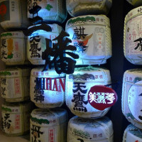 台北市美食 餐廳 異國料理 日式料理 三燔本家(美麗華) 照片