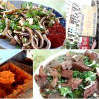 台北市美食 餐廳 中式料理 麵食點心 林家牛肉麵 照片