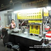 台北市美食 餐廳 中式料理 小吃 陳豬肝湯 照片