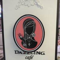 新竹市美食 餐廳 異國料理 異國料理其他 Dazzling Cafe 蜜糖吐司專賣店 (新竹遠百店) 照片