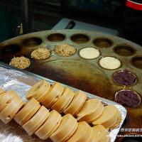 台北市美食 餐廳 零食特產 零食特產 車輪餅 照片
