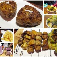 台北市美食 餐廳 餐廳燒烤 串燒 草串蔬食 照片