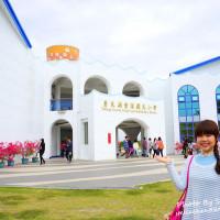 台東縣休閒旅遊 景點 景點其他 豐源國民小學 照片