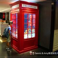 台北市美食 餐廳 異國料理 多國料理 海峽會 照片