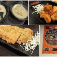 桃園市美食 餐廳 異國料理 日式料理 新拉麵 照片