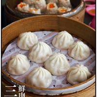 宜蘭縣美食 餐廳 中式料理 麵食點心 三珍(正宗)鮮肉湯包 照片