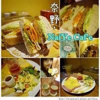 新北市美食 餐廳 咖啡、茶 奈野咖啡 NaiYe Brunch Caf'e 照片