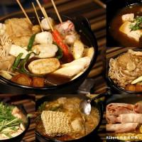 桃園市美食 餐廳 火鍋 麻辣鍋 駱師父麻辣燙小火鍋 照片