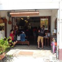 屏東縣美食 餐廳 飲料、甜品 飲料、甜品其他 白羊道柴燒麻糬店 照片