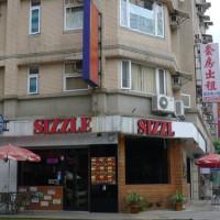 新北市美食 餐廳 速食 漢堡、炸雞速食店 SIZZLE西索美式餐廳(三峽北大) 照片