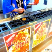 台北市美食 餐廳 異國料理 日式料理 鳥良三代目炸雞 照片