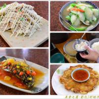 彰化縣美食 餐廳 中式料理 熱炒、快炒 好地方99快炒 照片