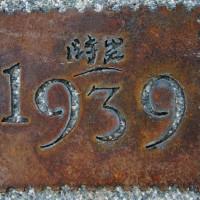 花蓮縣 美食 評鑑 餐廳 烘焙 時光1939