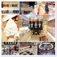 桃園市美食 餐廳 零食特產 零食特產 張豐盛商行 照片