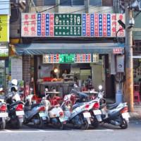 新北市美食 攤販 台式小吃 媽祖廟邊魷魚羹 照片
