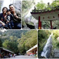 宜蘭縣休閒旅遊 景點 森林遊樂區 五峰旗瀑布 照片