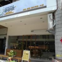 高雄市美食 餐廳 中式料理 中式料理其他 麥麥家 照片