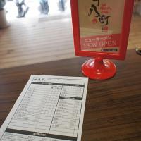 台中市美食 餐廳 異國料理 日式料理 十八町拉麵店 照片