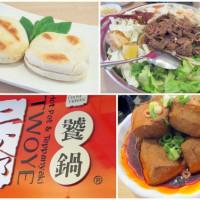 台中市美食 餐廳 火鍋 二爺饕鍋(台中店) 照片