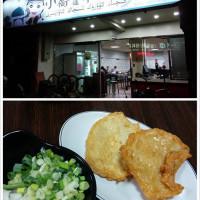 新北市美食 餐廳 異國料理 小喬新疆羊肉串 照片