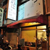 高雄市美食 餐廳 異國料理 多國料理 紫紅洋蔥 照片