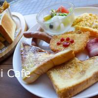 新北市美食 餐廳 速食 早餐速食店 Baozi Cafe 照片