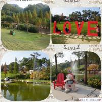 新竹縣休閒旅遊 景點 觀光花園 心鮮森林莊園 照片