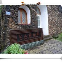 宜蘭縣休閒旅遊 景點 觀光林園 仁山植物園 照片