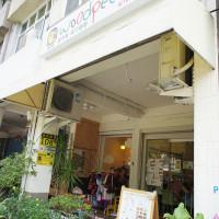 高雄市美食 餐廳 異國料理 義式料理 啄木鳥親子餐廳 照片