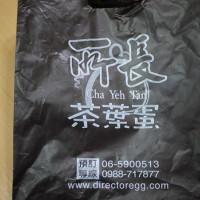 台南市美食 餐廳 零食特產 零食特產 所長茶葉蛋 (台南新化店) 照片