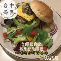台中市美食 餐廳 異國料理 美式料理 愛吃借口火烤漢堡專賣店 照片
