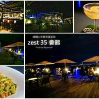 台北市美食 餐廳 異國料理 異國料理其他 ZEST CAFE' 甜橙風味 照片