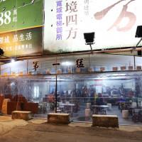 台中市美食 攤販 攤販燒烤 第一猛東石烤鮮蚵 照片