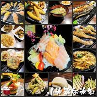 台北市美食 餐廳 異國料理 日式料理 三本味日式料理 照片