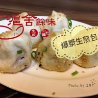 台中市美食 餐廳 中式料理 麵食點心 滬舍餘味 照片