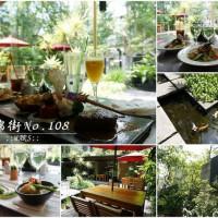 台北市美食 餐廳 咖啡、茶 咖啡館 富錦街NO.108 照片