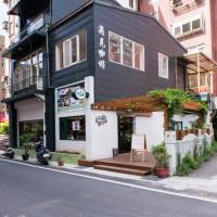 桃園市美食 餐廳 異國料理 義式料理 遇見咖啡 。 Encounter Kaffe 照片